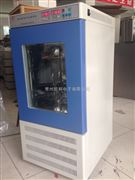 250L 全温振荡培养箱