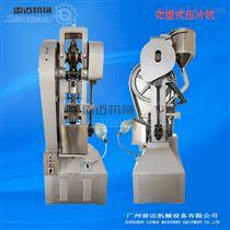 DPH-10花篮式压片机-双色片、环形片、糖片通用的压片设备