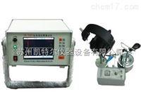 XD-200A电线电缆故障检测仪厂家