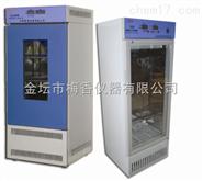 生化培养箱梅香畅销实验仪器