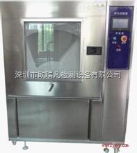 ORF-SC500-深圳沙尘试验箱