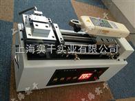 北京電動臥式測試台500N以內五金機電行業用