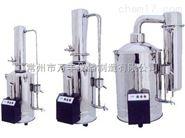 不锈钢蒸馏水器(自动断水型)