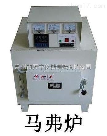 马弗炉 箱式电炉
