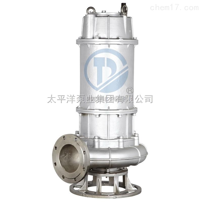 QWP不锈钢污水泵 防腐蚀污水泵