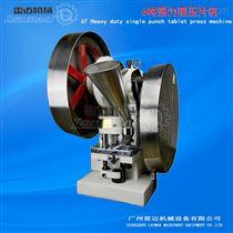 TDP-1.5T单冲压片机,单冲压片机价格