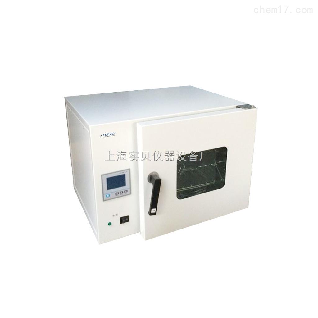 台式电热恒温鼓风干燥箱烘箱50L同DHG-9053