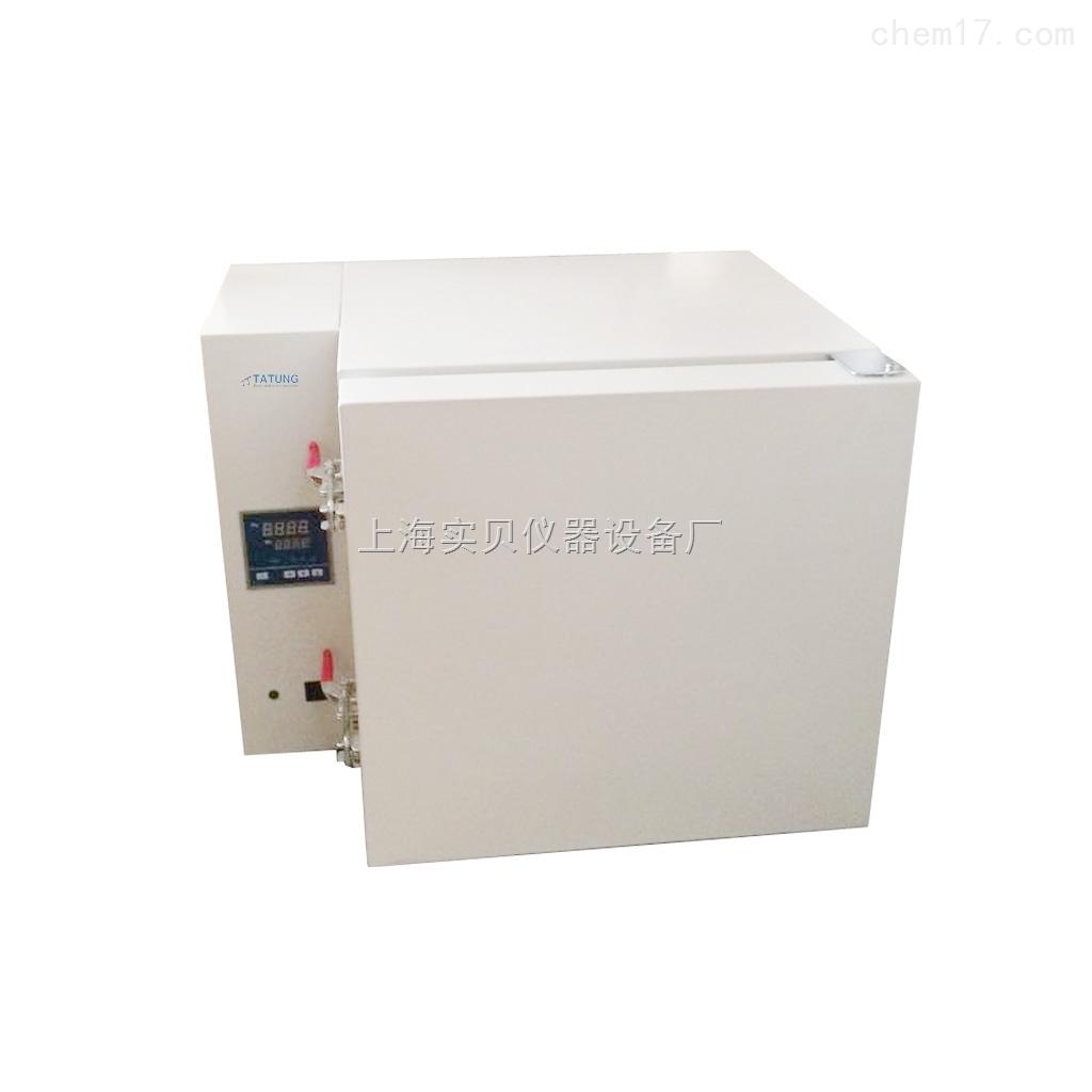 高溫鼓風干燥箱烘箱烤箱400度500度600度