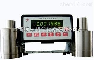 2000型标准负荷测量仪