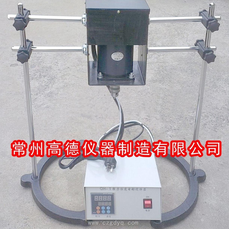数控强力电动搅拌器
