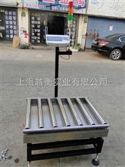 SCS50kg上下限报警电子检重秤,上海滚轮秤销售