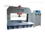 铸铁水箅子压力试验机质检站专用
