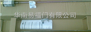 巴鲁夫促销系列BTL5传感器