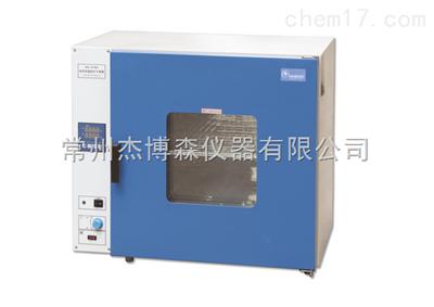 DHG-9140A台式电热鼓风干燥箱