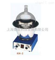 KM-2型磁力搅拌加热罩