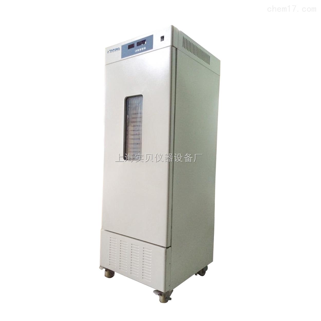 生物醫用低溫恒溫生化培養箱