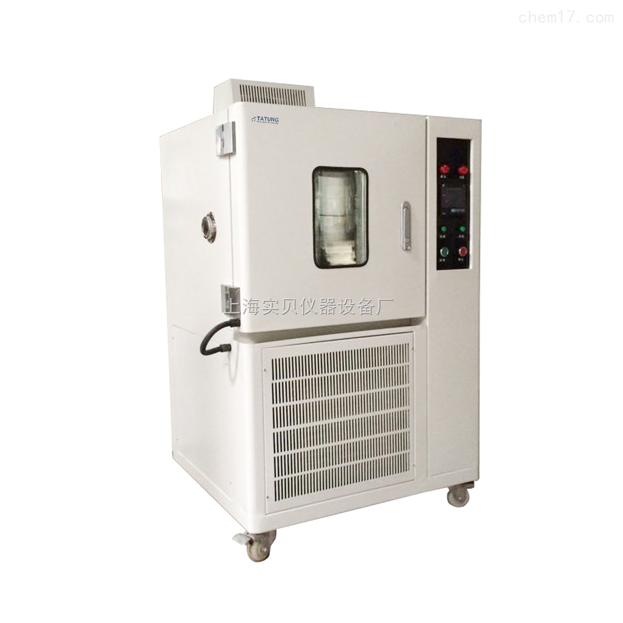 小型恒温高低温试验箱