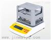 铂金含量测试仪