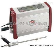 工业气体连续分析仪