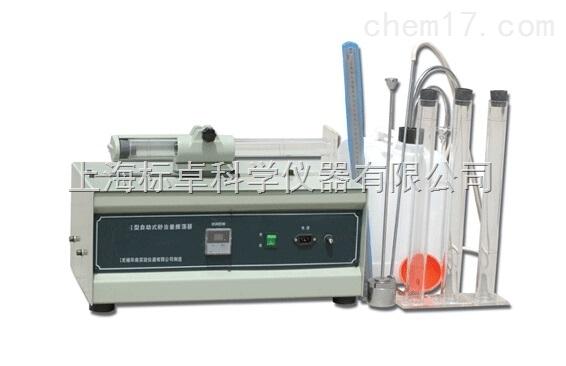 电动砂当量试验仪(砂当量试验装置)