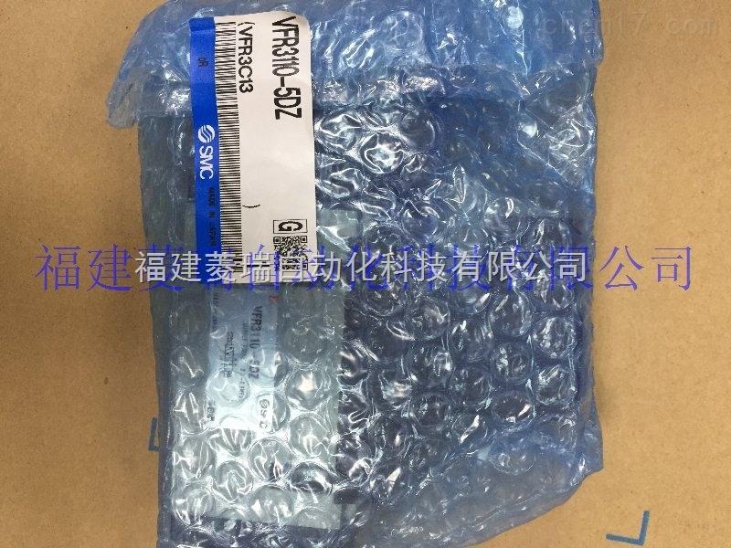 现货特价供应日本SMC VFR3110-5DZ电磁阀