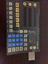 DS401SM新天多功能数显表按键,新天DS401SM维修