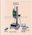215-505-10三丰Mitutoyo比较仪台架测量台215-505-10