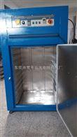 鹰潭市电子厂专用通型电烤箱
