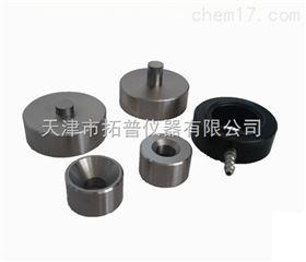 HF-2A天津拓普压片膜具