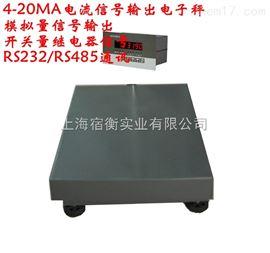 浙江100公斤立杆台秤 4-20MA模拟量信号输出电子称