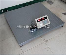 平湖2吨碳钢地磅 1.2*1.2m双层结构地磅价格