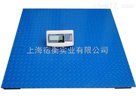 青浦哪里卖1m*1m地磅,2吨带斜坡电子地磅