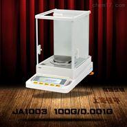 上海恒平JA1003电子精密天平100g 1mg/0.001g 千分之一电子天平电子秤