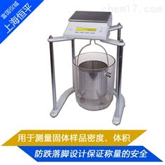 上海恒平MP21001J电子静水天平 电子天平2100g/0.1g 防跌落设计