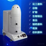 上海恒平SH10A 水分快速测定仪 水份测定仪10/0.005g
