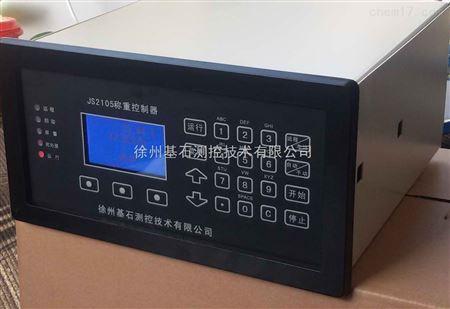 产品展厅 电子电工仪器 数显仪表 显示控制器 2105 2105称重控制器
