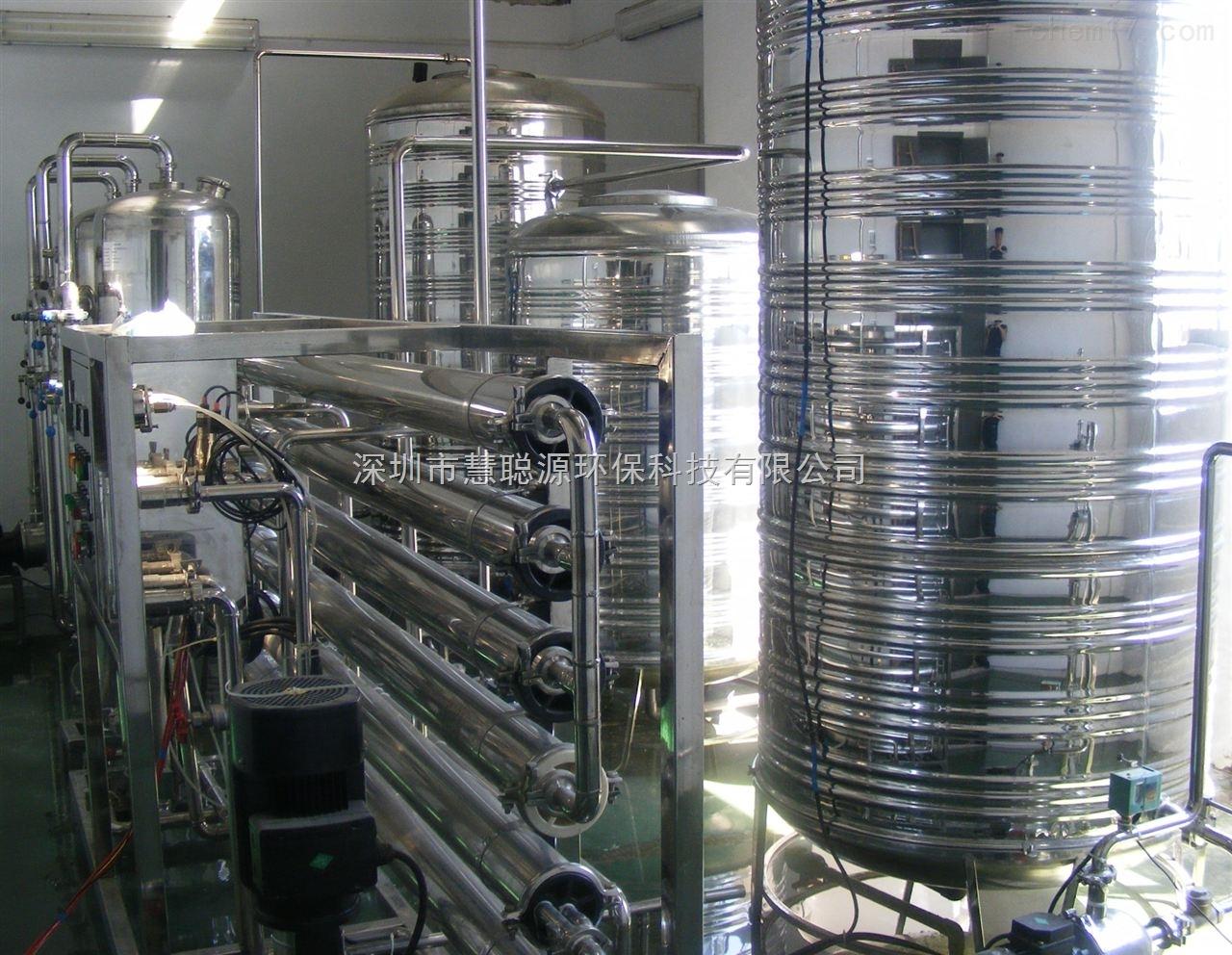 深圳超純水設備,深圳超純水係統,醫用超純水設備