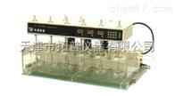 ZRS-8G型智能溶出度测试仪