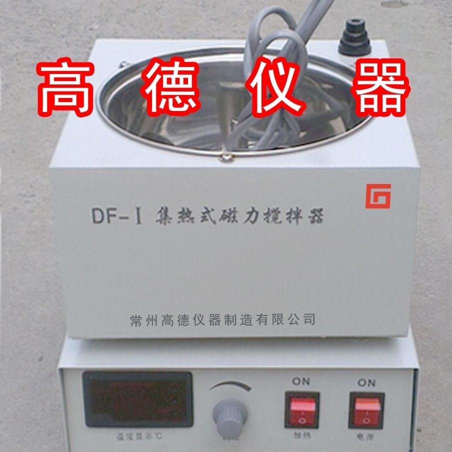 集热磁力搅拌水浴锅