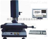 影像測量儀廠家
