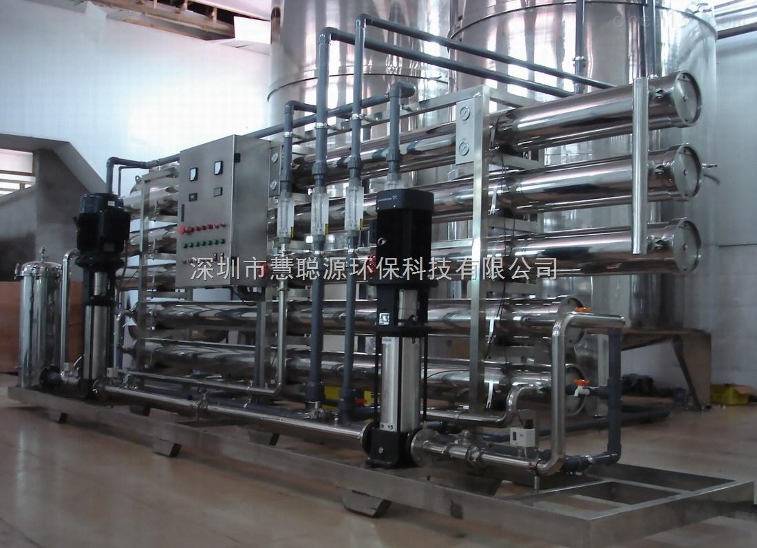 深圳純水設備廠家,深圳超純水設備