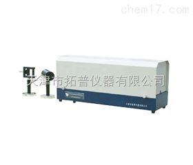 XGL-7型半导体泵浦固体激光器综合实验装置