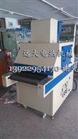 东莞市UV光固机干燥设备