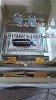 深圳市安全节能降耗UV机