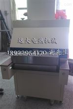 深圳市安全实用UV机