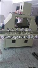 深圳市节能UV机