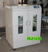 BSD-YF3400大容量立式双层恒温培养摇床