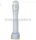 368-167三丰Mitutoyo三点式内径千分尺368-167 量程:25-30mm