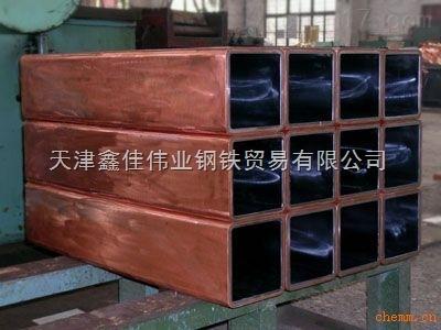 汕尾紫铜方管,矩形紫铜管价格,紫铜管厂家