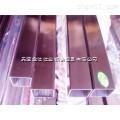苏州紫铜方管,矩形铜管价格,紫铜方管生产厂家